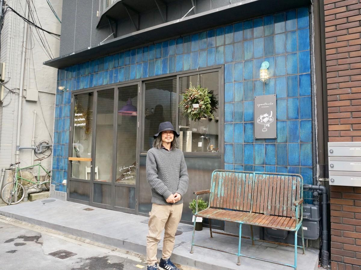 「spectacle」店主の古田島善之さん