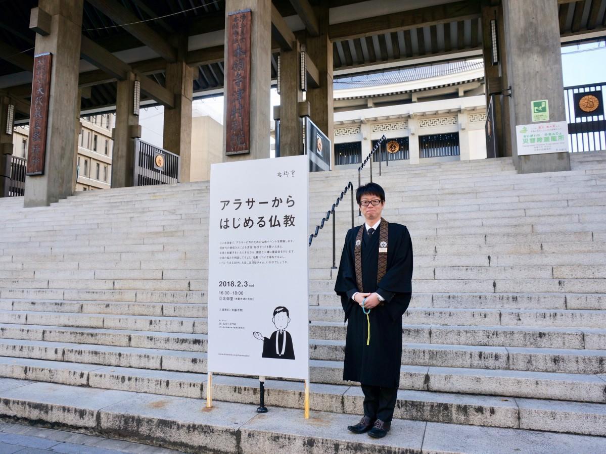 僧侶の竹村隆道さん