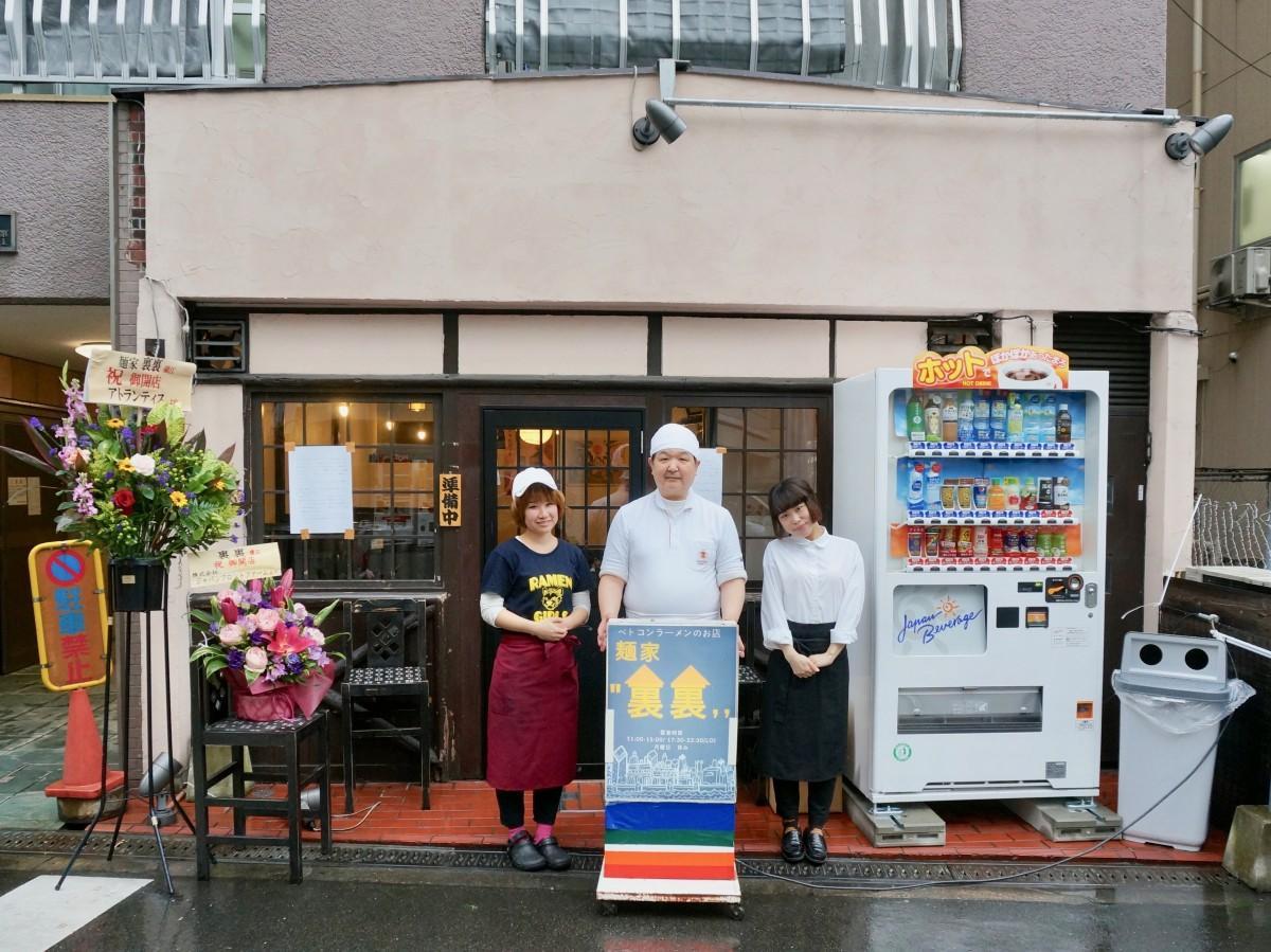 店長の野口年昭さんを囲むスタッフ(左が尾林秋帆さん)