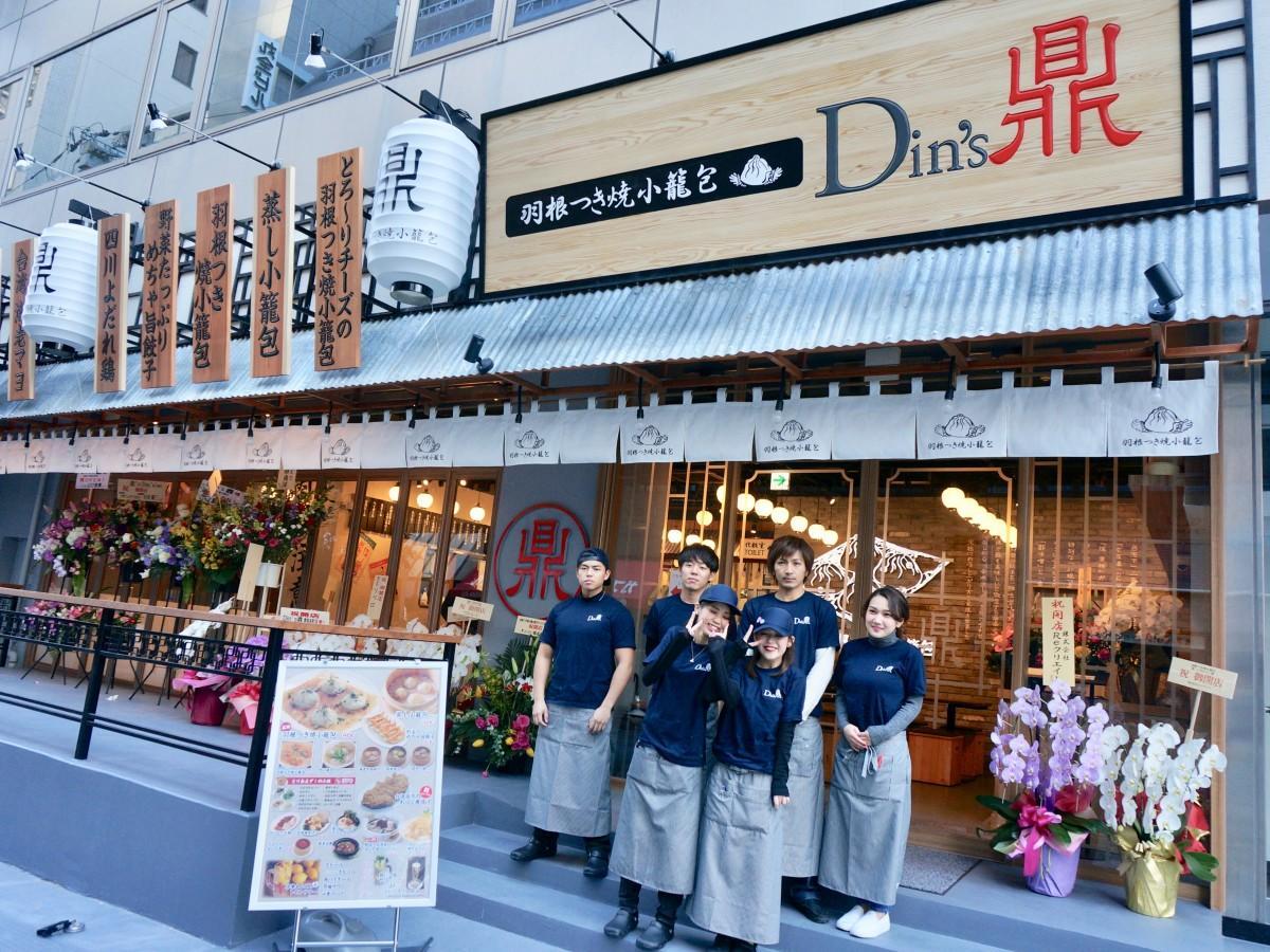 「鼎's 堺筋本町店」の前に並ぶ下地将吾店長とスタッフ