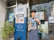大阪のカフェで茶木みやこさんライブ コーヒー店から文化発信