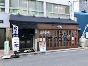 大阪・本町にラーメン店「一轍」 京町堀本店に次ぎ2号店