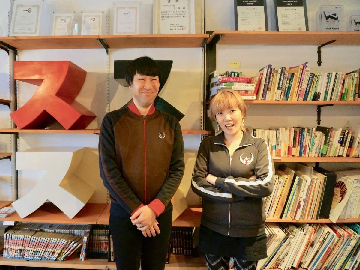 代表の花岡洋一さん(左)と編集長のトミモトリエさん