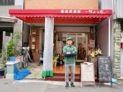 大阪・堺筋本町に「健康居酒屋」 高タンパク・低糖質・低脂質の料理提供