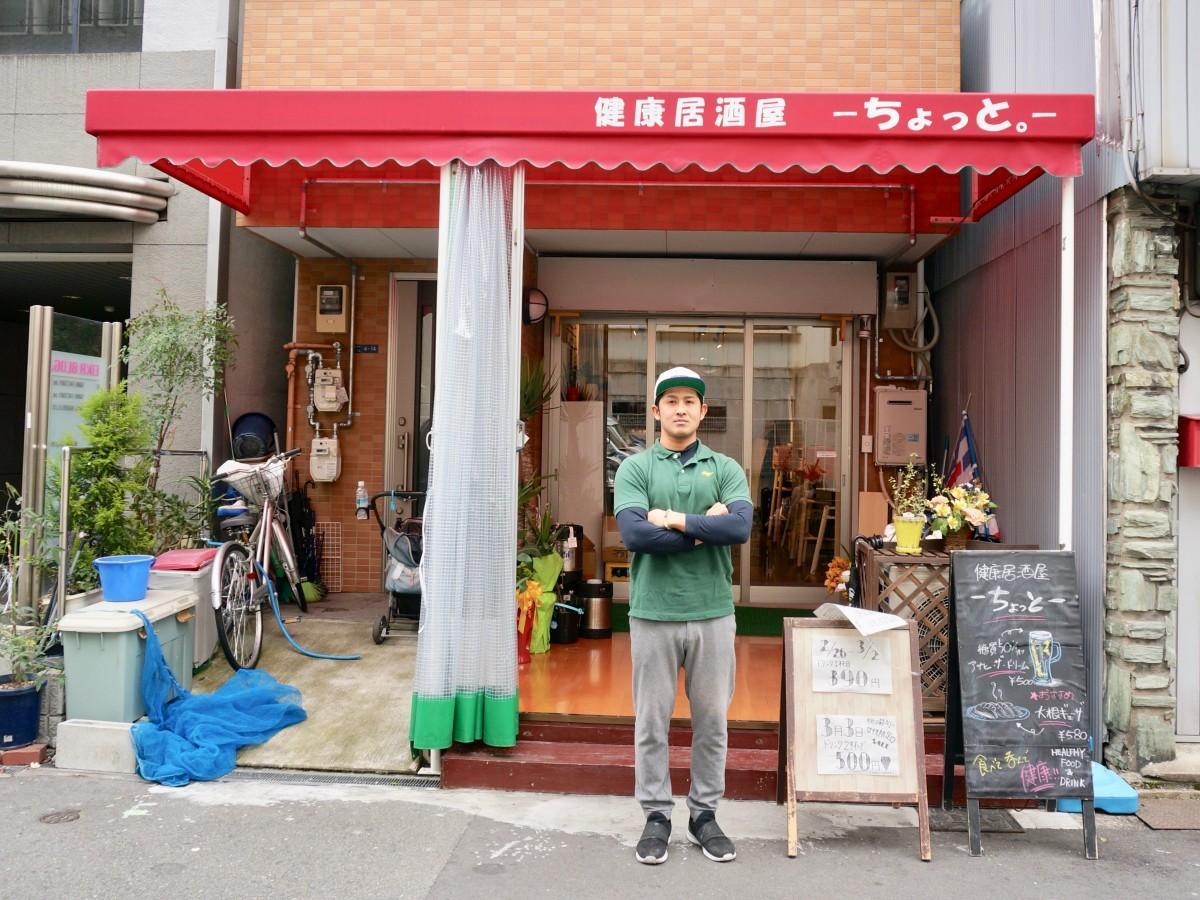 店の前に立つ店主の井上博貴さん