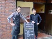 大阪・本町に英会話バー  全て英語で接客、「海外気分を味わって」