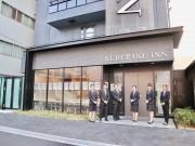 大阪・堺筋本町にホテル「くれたけイン」 静岡県から関西初進出