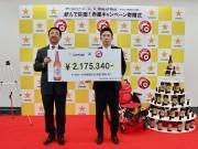 大阪でサッポロビールが赤星憲広さんに寄付金 過去最高額の217万円