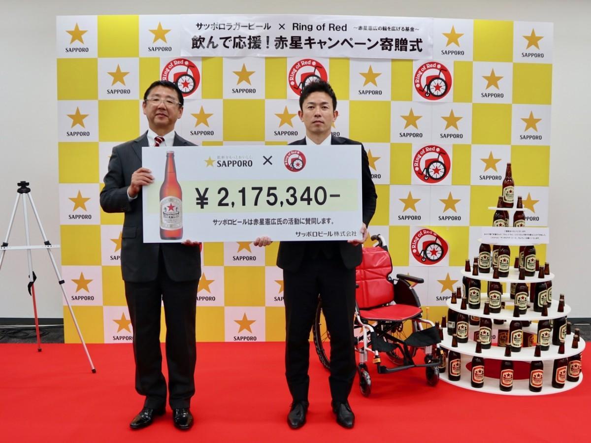 赤星憲広さん(右)と田嶋亙支社長