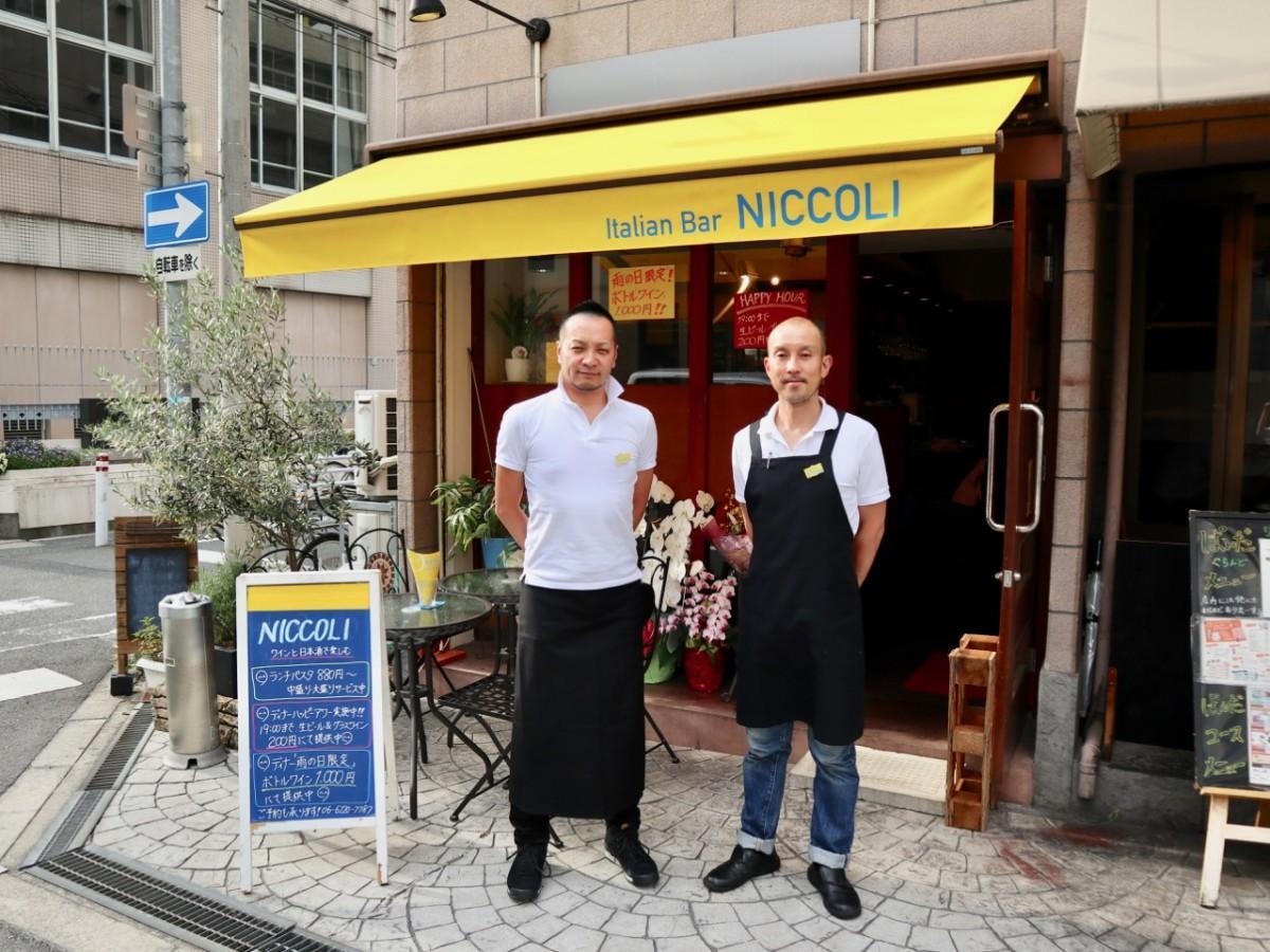 「ニッコリ」を共同で経営する富山法伴さん(左)と宮本賢次さん