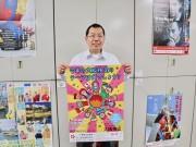 「大阪検定」受験受け付け開始 「大阪の万博」テーマに