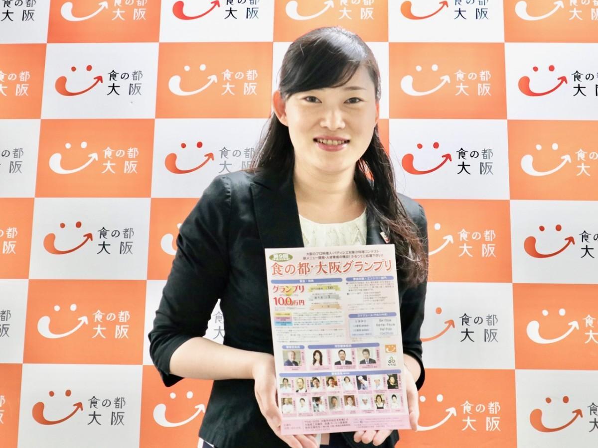 大阪商工会議所 流通・サービス産業部の吉村美年子課長