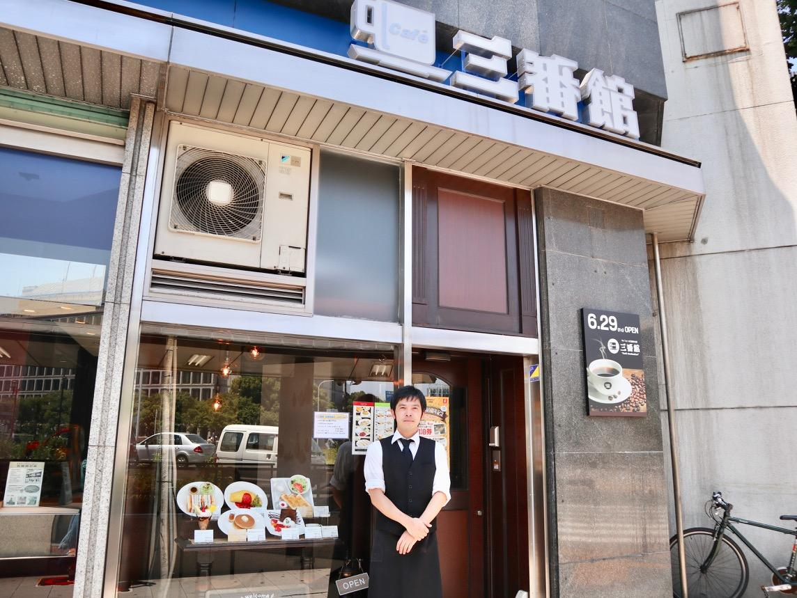 https://images.keizai.biz/semba_keizai/headline/1532326362_photo.jpg