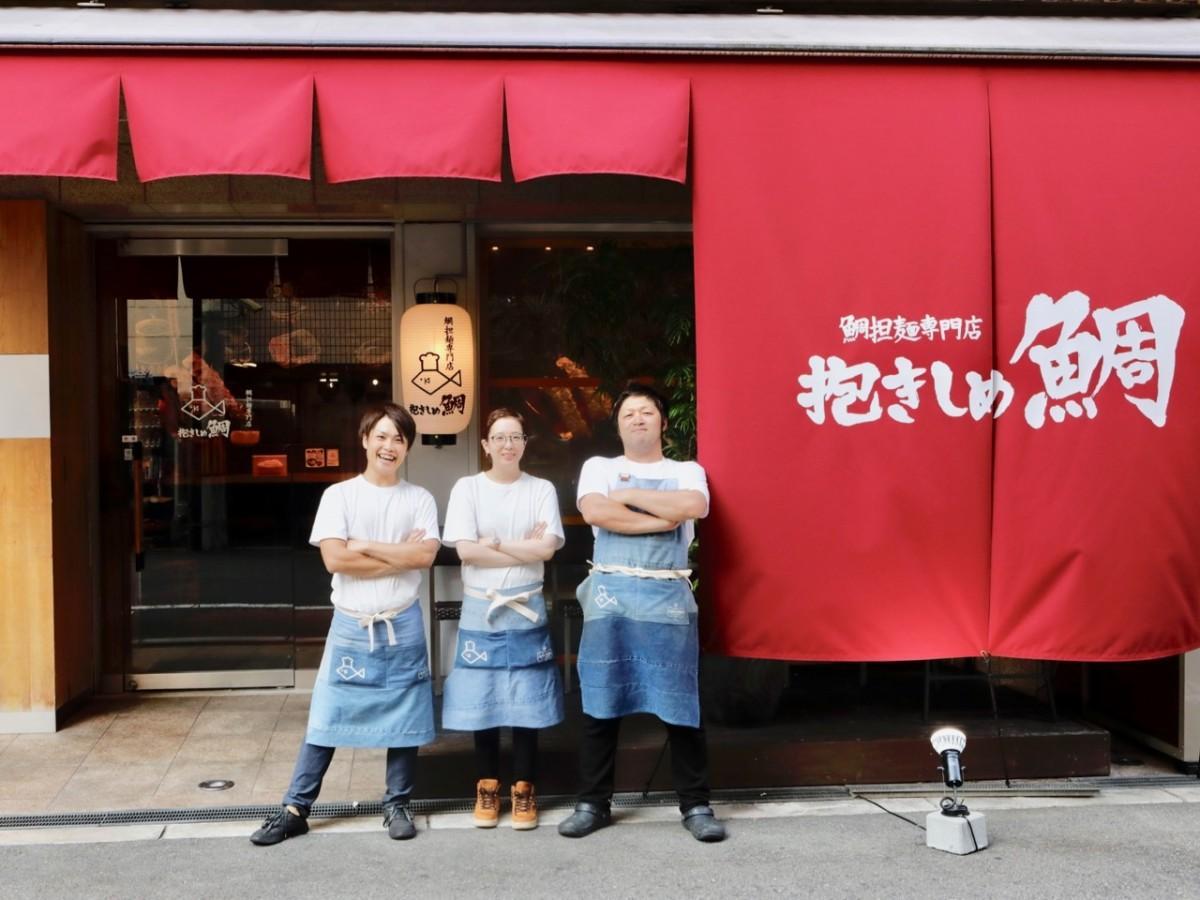 店の前に立つ宇野店長(右端)とスタッフ