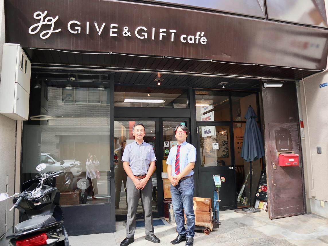 社長の中川悠さん(右)とクリエーティブディレクターの芥川憲さん