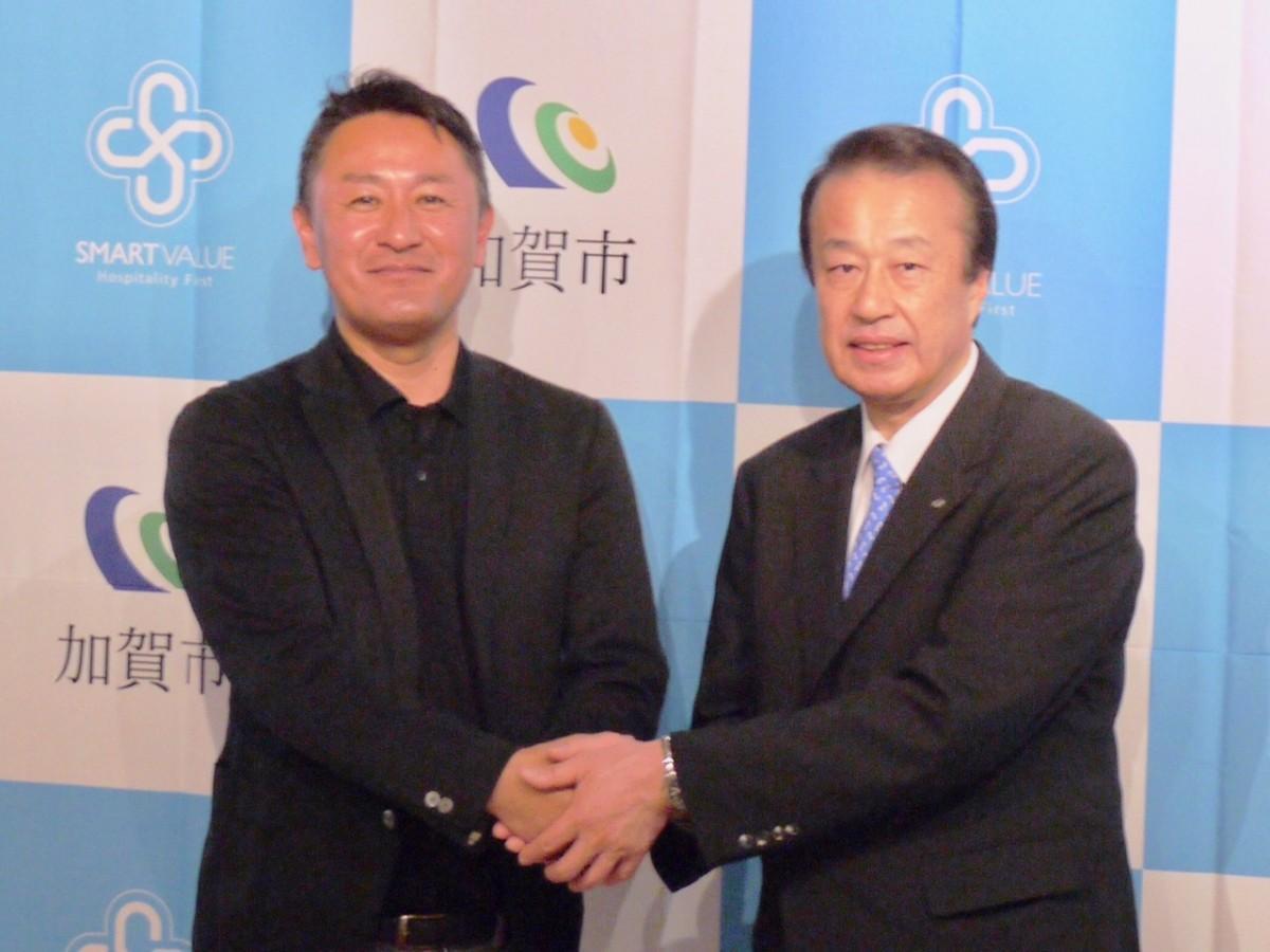 握手をするスマートバリューの渋谷社長(左)と加賀市の宮元市長(右)