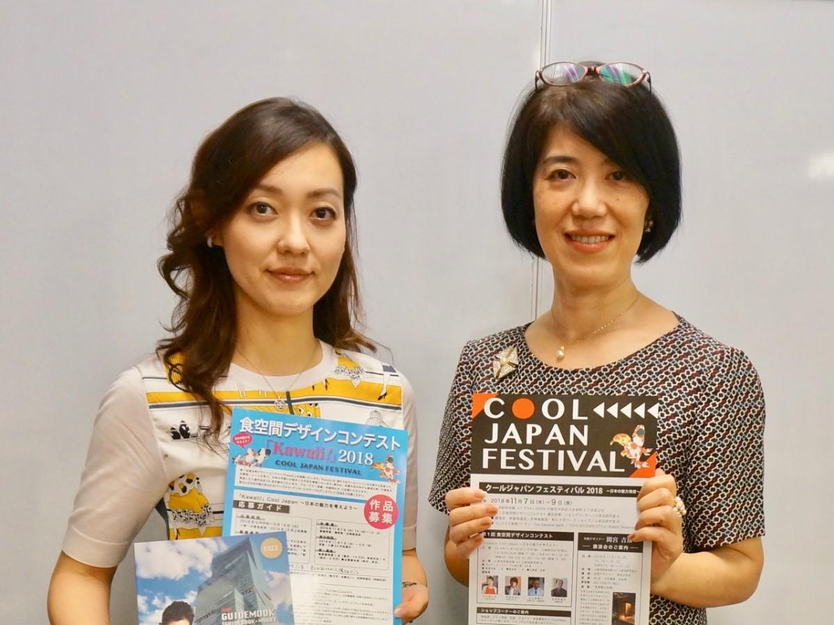 日本リファインライフクリエイター協会の土田彩華会長(右)と大場絵美子理事