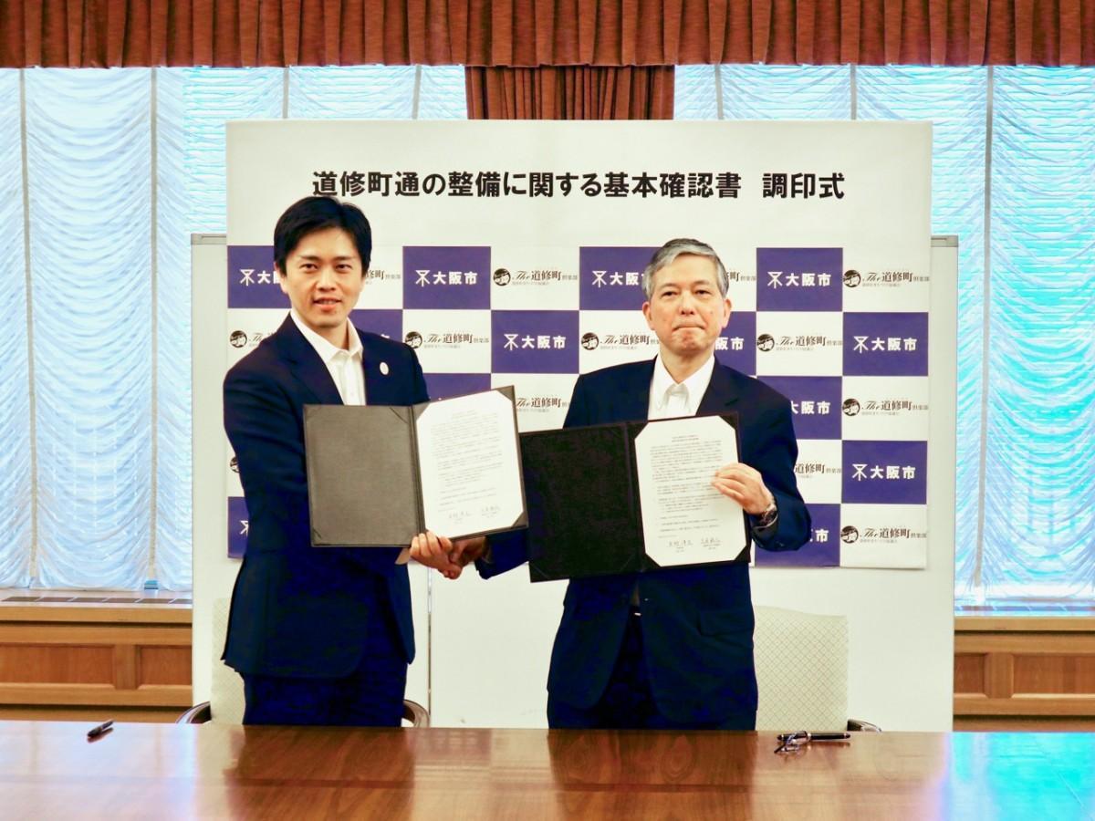 吉村洋文大阪市長(左)と「道修町まちづくり協議会」の土屋裕弘会長