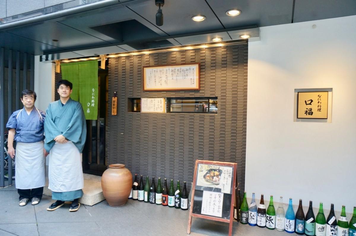 店主の村上稔さん(左)、村上哲也さん