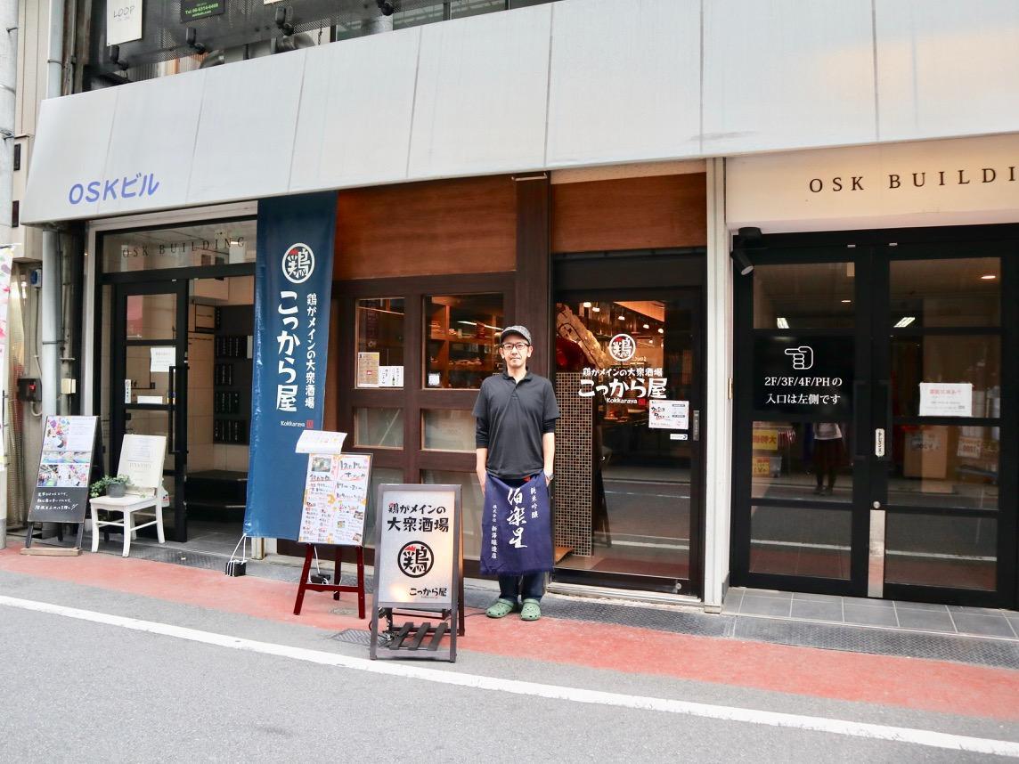 店長の山口賢一郎さん