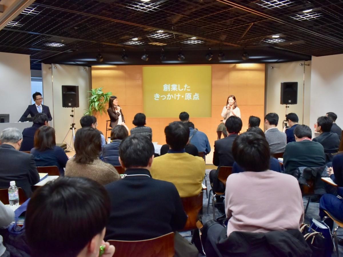 「OSAKA創業フェア」開催時の様子(写真提供=大阪信用保証協会)