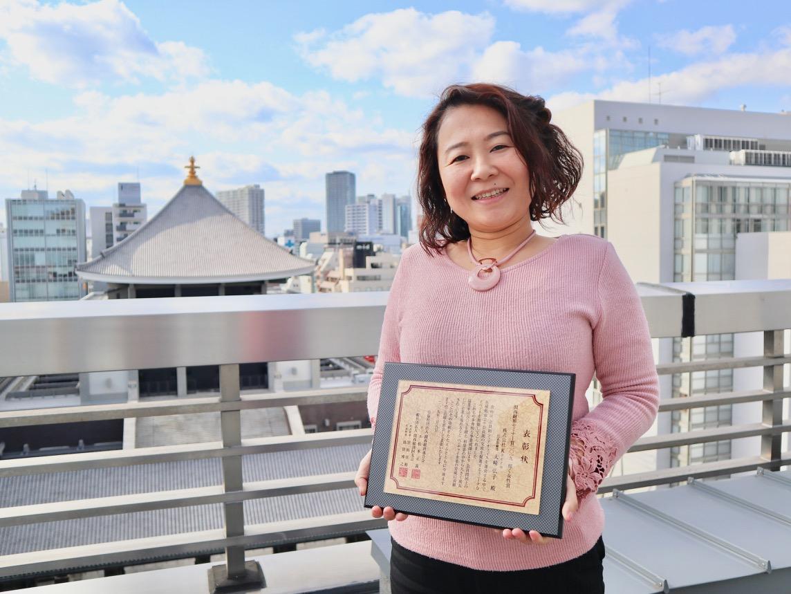 「輝く女性賞」を受賞した「Kaeru」の大崎弘子社長