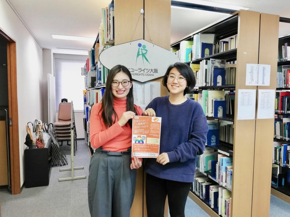 (右から)ヒューライツ大阪の金夏琳さんと堀口真由さん