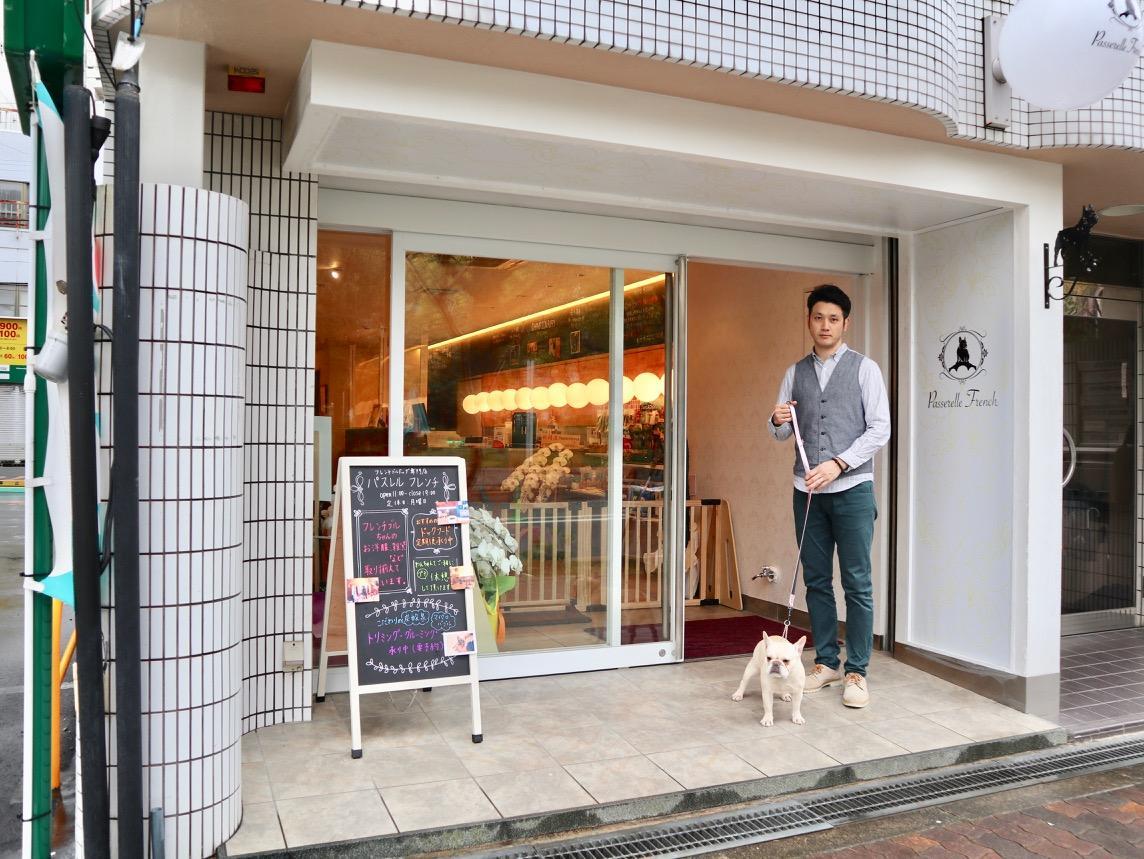 店長の金井亮さんと看板犬のレル