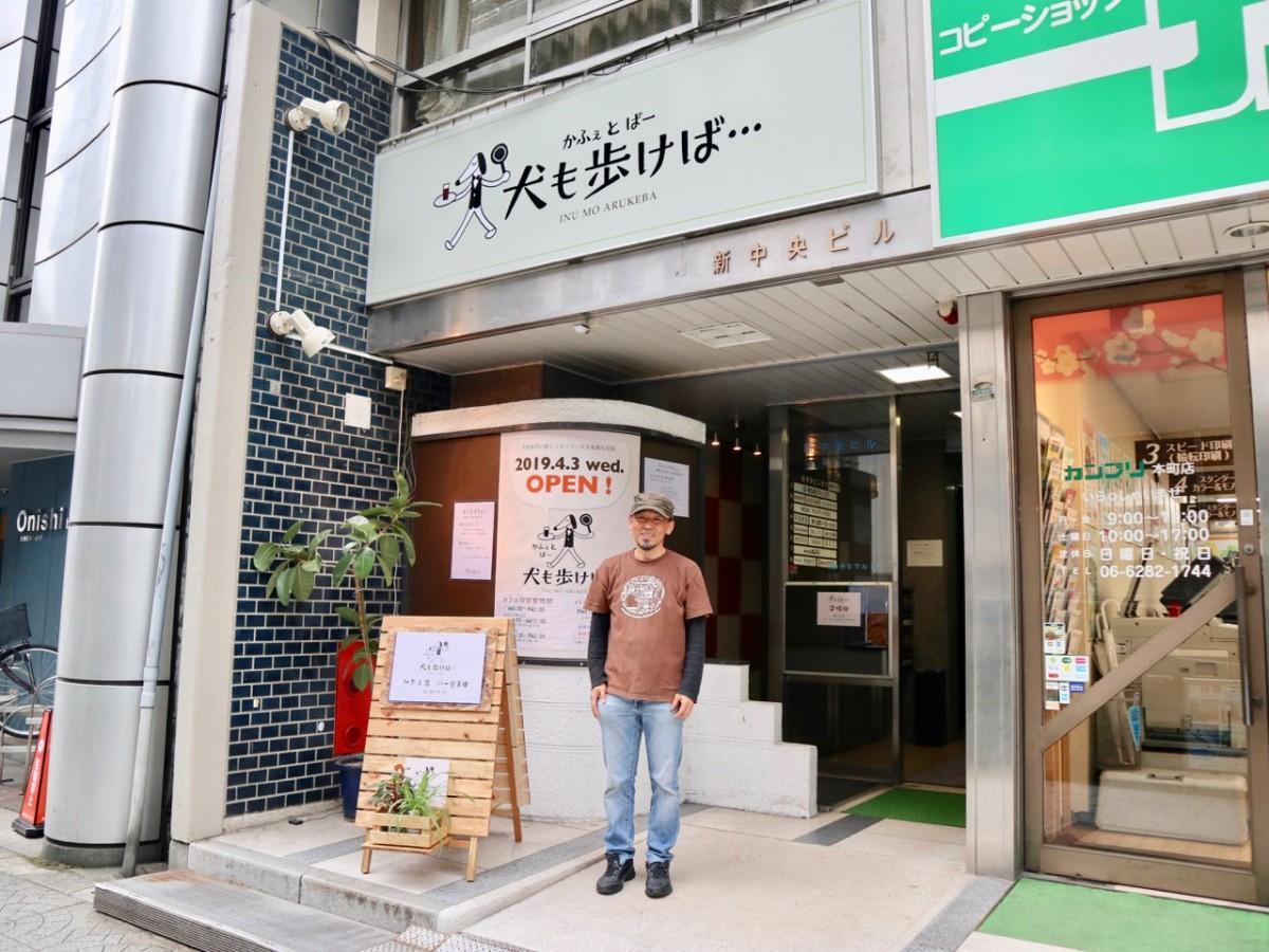 店主の朝田和夫さん