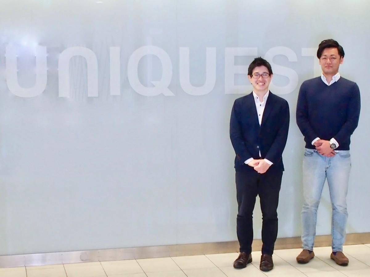 法人営業課の岩倉隆詞課長(左)と中村明博さん