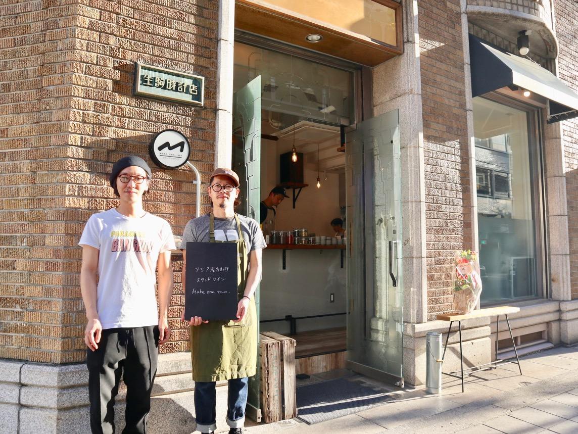 (左から)スタッフの松島建史さんと中山亮さん