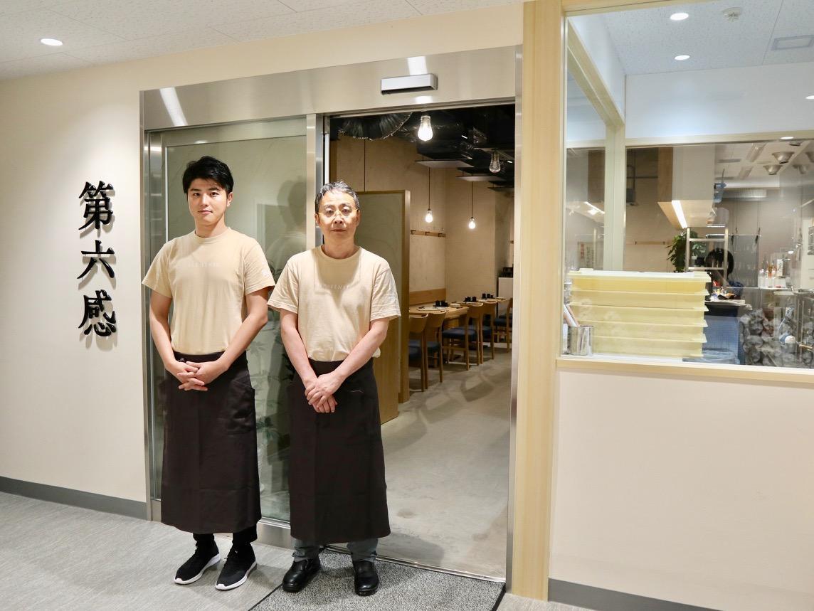 社長の大西修平さん(左)と店長兼料理長の安藤正彦さん