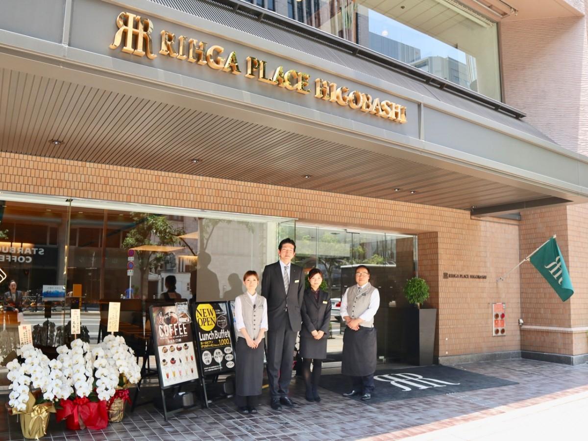 総支配人の遠山高文さん(左から2人目)とスタッフ