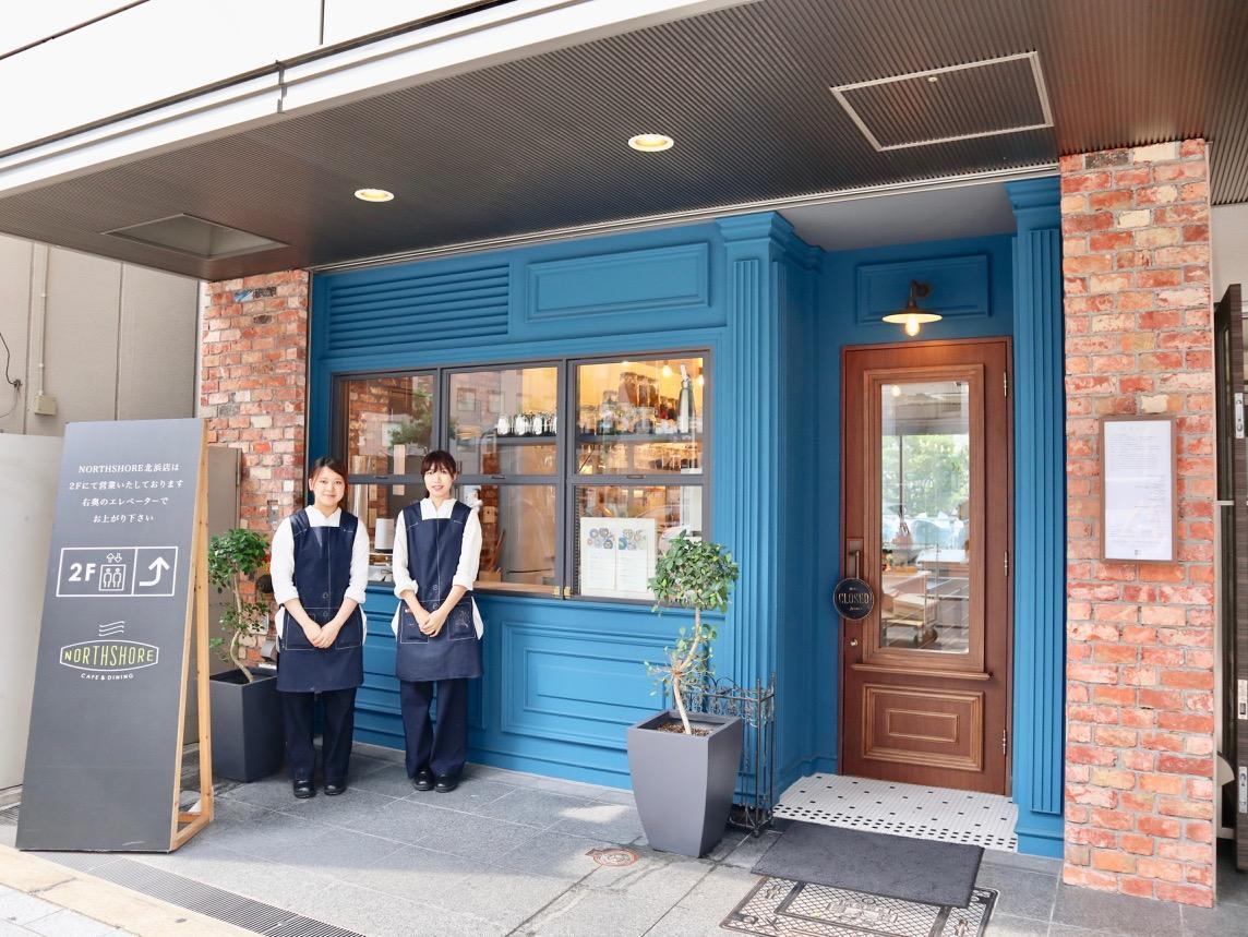 パティシエの中島早貴さんと高橋明日香さん