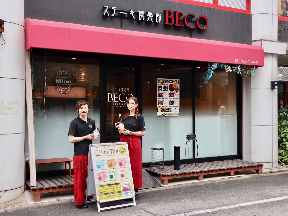 店長の橋本寿史さんとスタッフの萩原ジェシカゆりさん