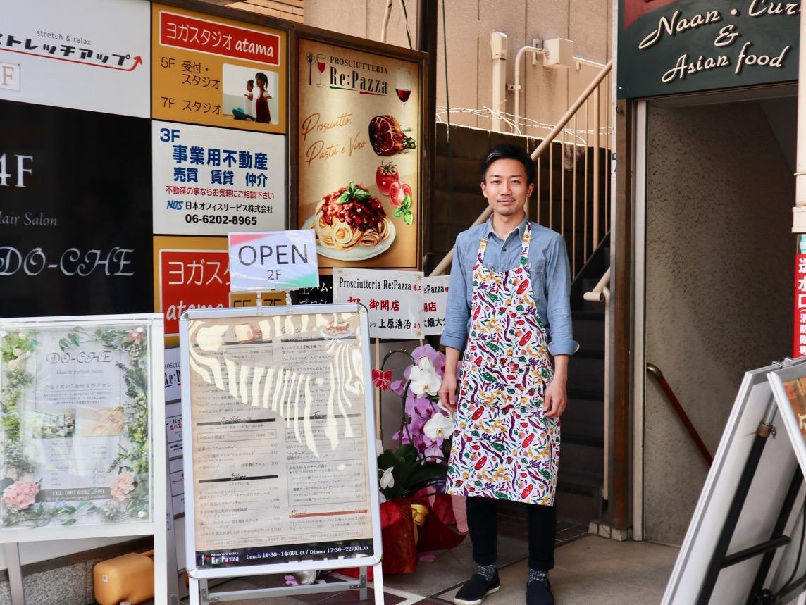 マネジャーの田中洋和さん