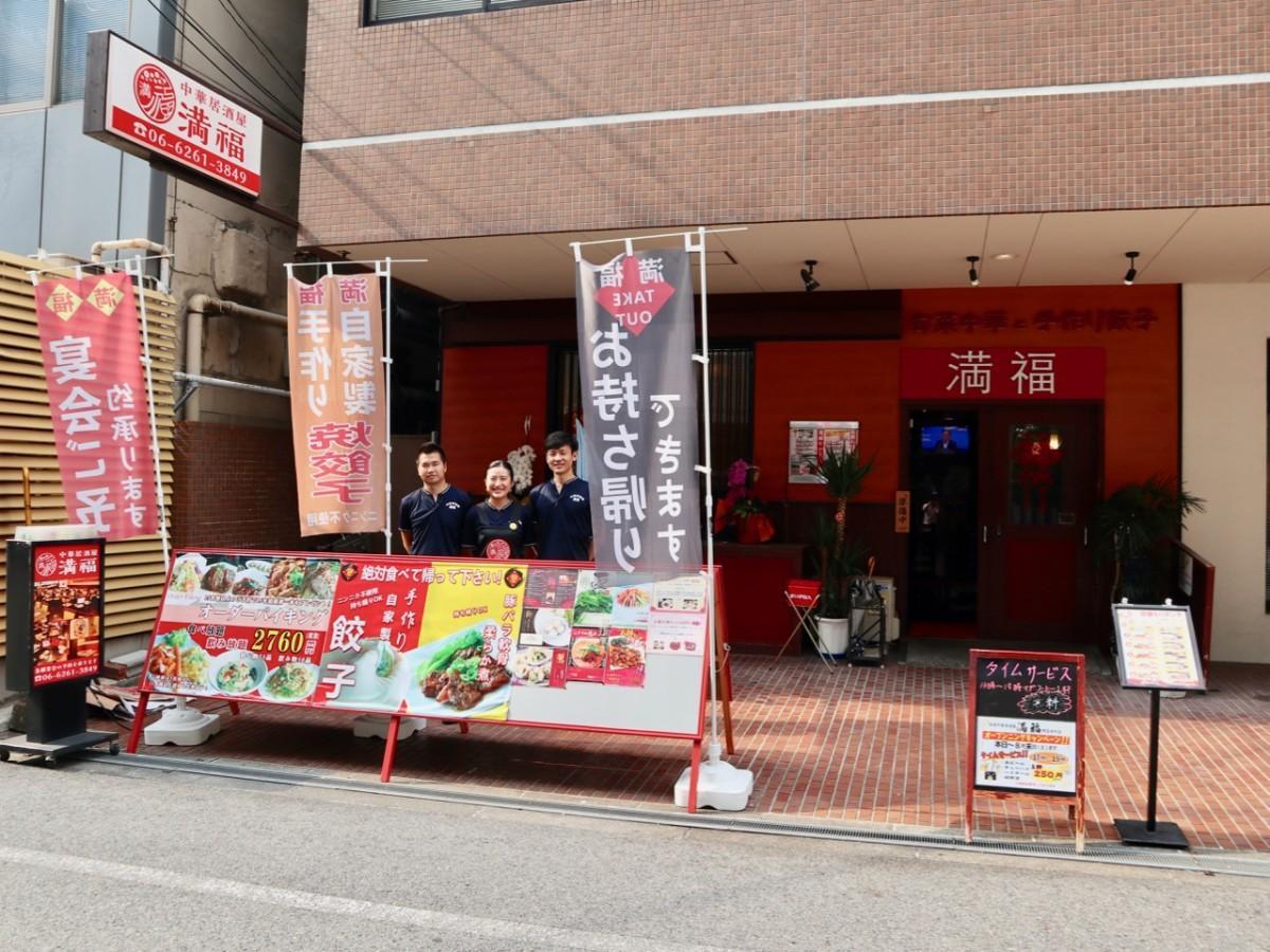 左からオーナーの林祥福さんと店長の渡辺雅美さん、シェフの李俊生さん