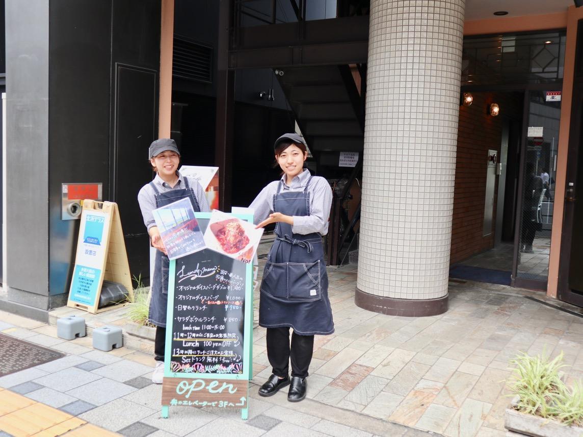 店長の廣田幸子さんとスタッフ