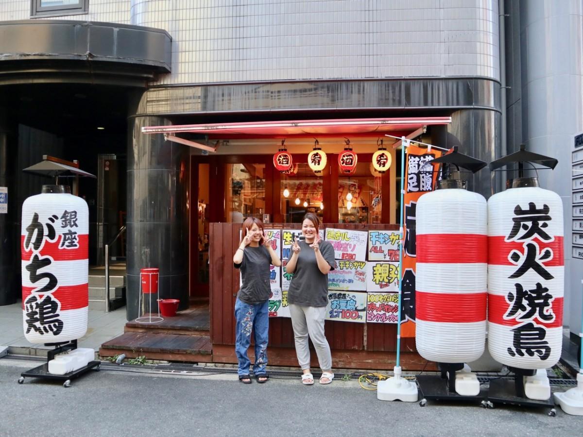 「銀座がち鶏 西本町店」のスタッフ