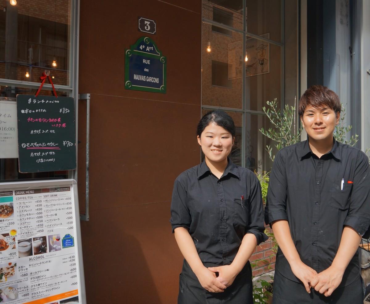 店長の水戸部祐輔さんとシェフの小野優加さん