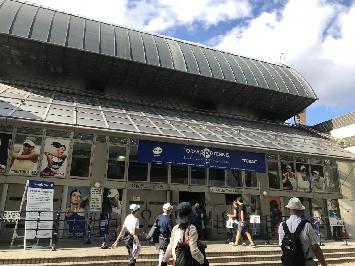 「東レ パン パシフィック オープンテニス」会場のITC靱テニスセンター
