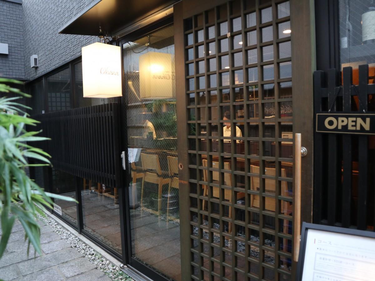 「串揚げとワインの店 Ohana北浜店」外観