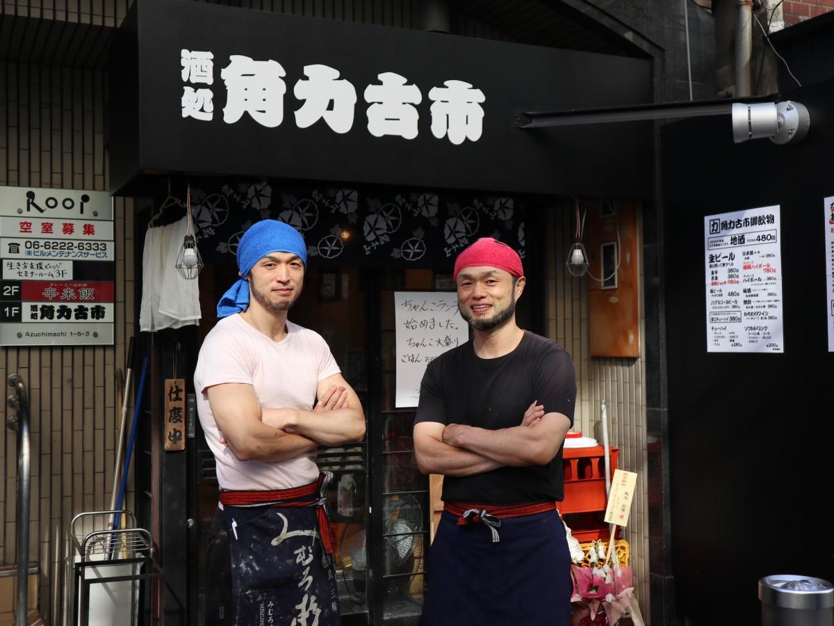 店主の2人は兄弟。左は兄の古市秀満さん、右は弟の古市貞秀さん。