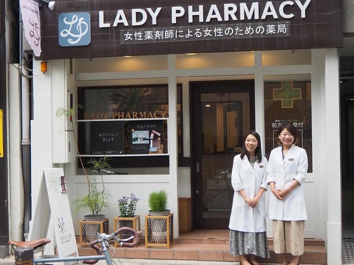 右からレディーファーマシーの坂野さんと津田さん