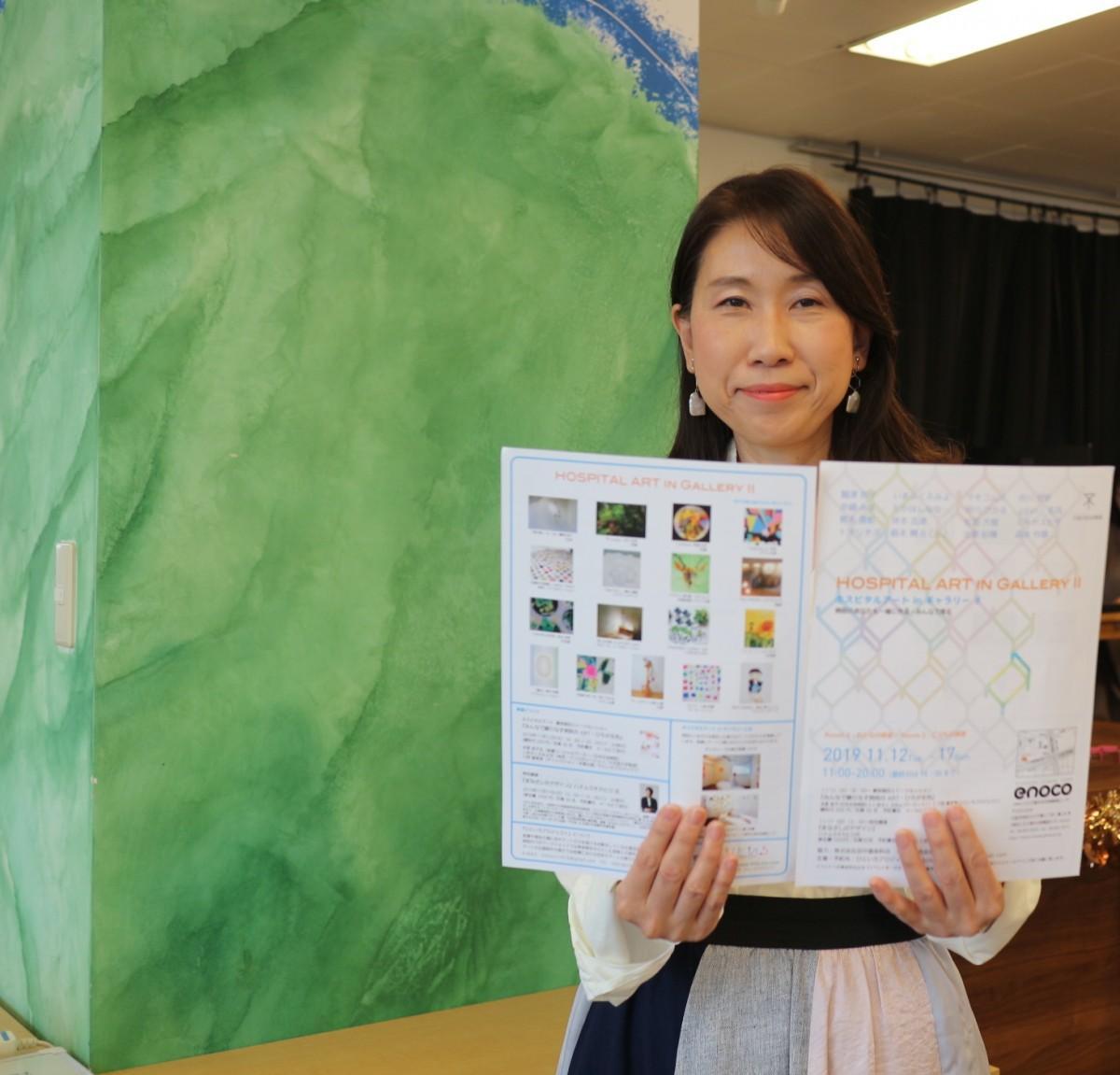 「ひといろプロジェクト」代表の川西真寿実さん