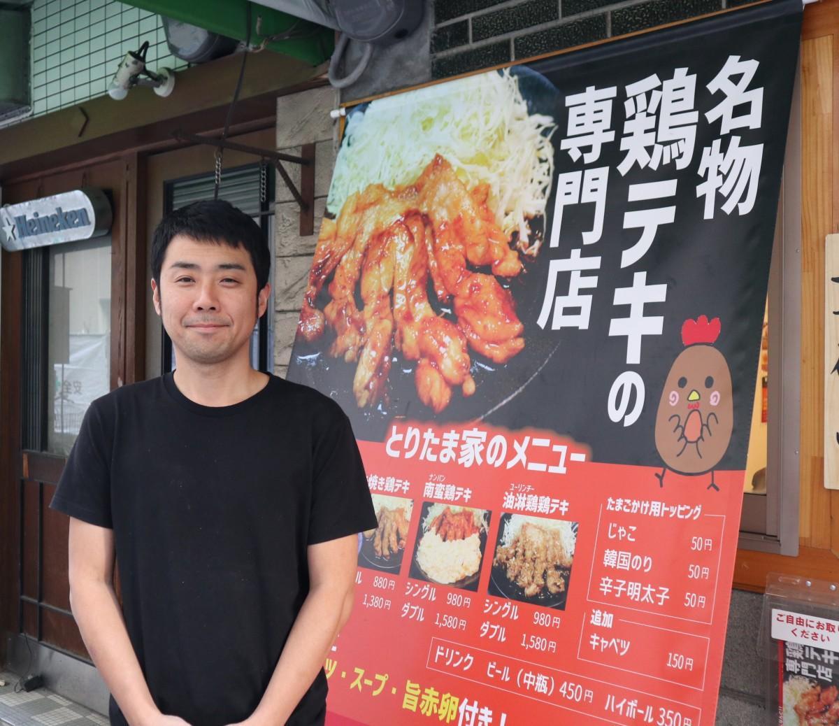 店長の坂本大輔さん