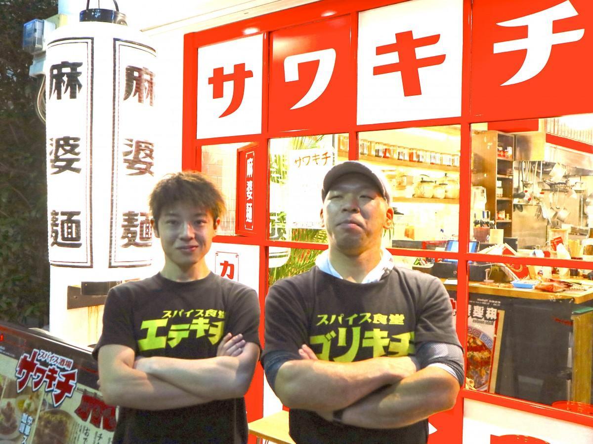 店長のモギカズヤさん(左)