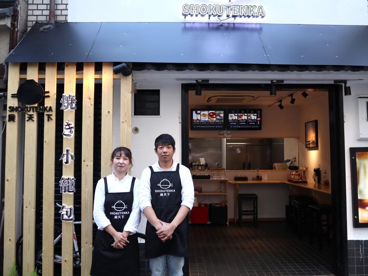 森川さん(左)と文さん