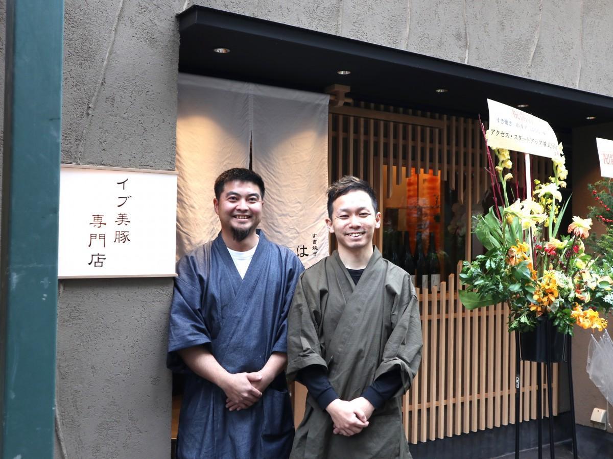 春名社長(右)と砂川店長