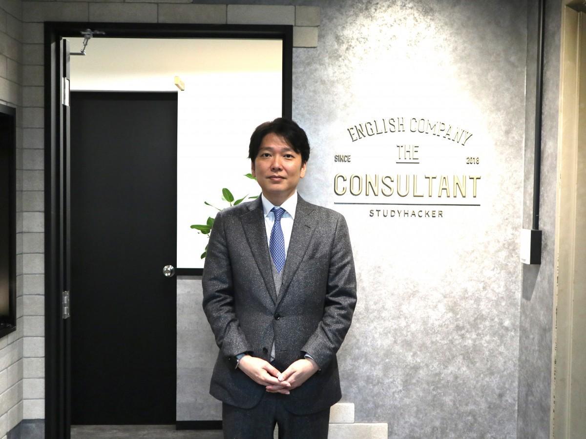 「スタディーハッカー」社長の岡健作さん